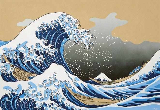 An Awesome Wave - mt. fuji