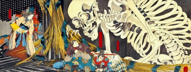 japan's nightmare